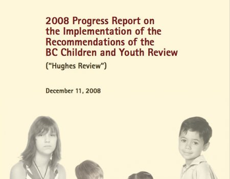 2008progressreport.jpg